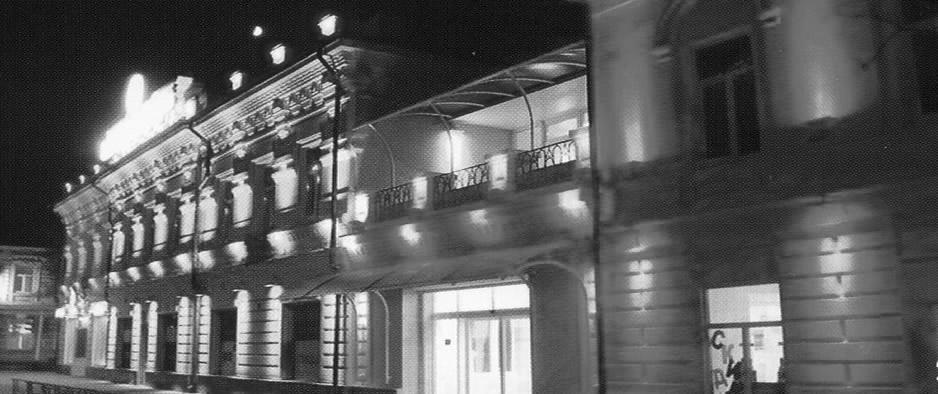 Altteaser in KATALOGE